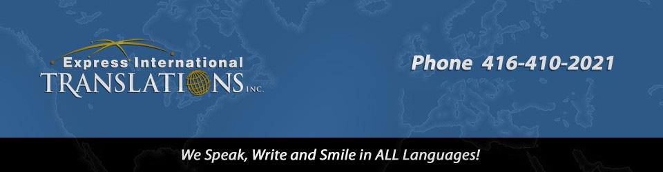 Express International Translations Inc